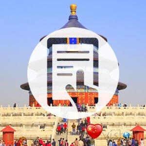 Documentação Visto para china