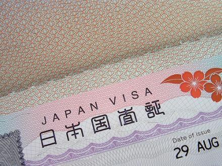 Como Tirar Visto Japonês