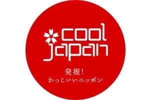 Visto japonês para Jovens Profissionais