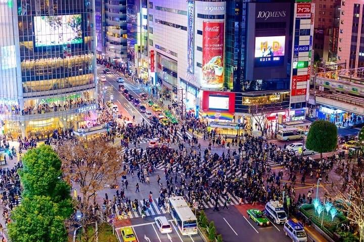 imagem O que fazer em Tóquio?