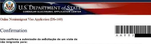 O que é formulario DS - 160