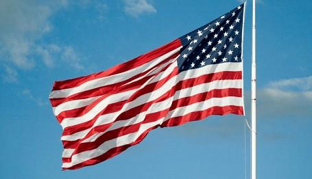 imagem Reabertura da fronteira nos EUA flexibilizada