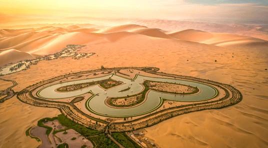 Lago do Amor em Dubai